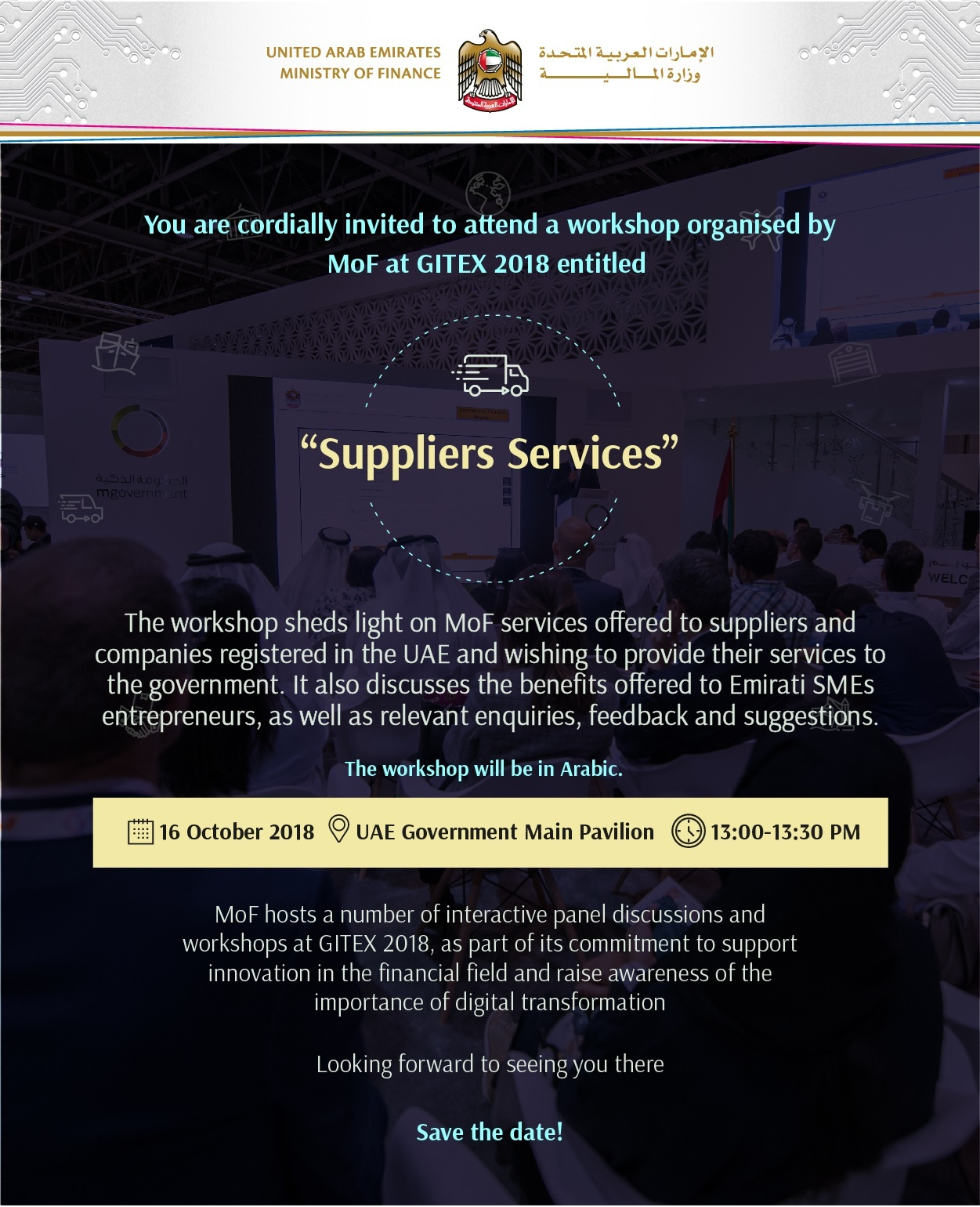 Looking for new suppliers 84